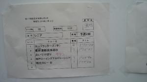 P1010049_2