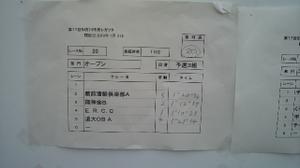 P1010050_2