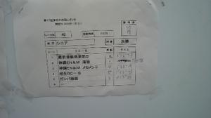 P1010052_3